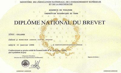 brevet-des-colleges-2-948da.jpg